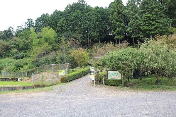 道の駅平成裏山のしあわせの気の森