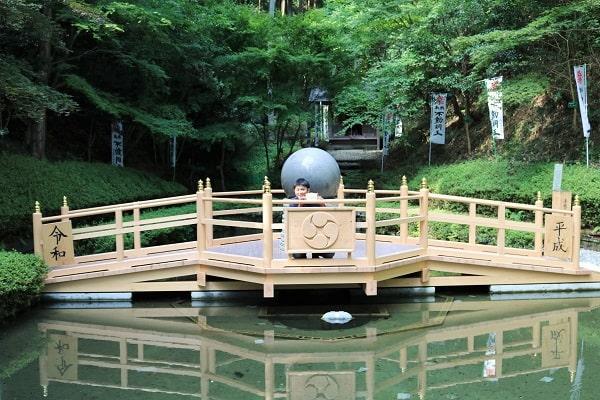 元号しあわせの架け橋で記念写真
