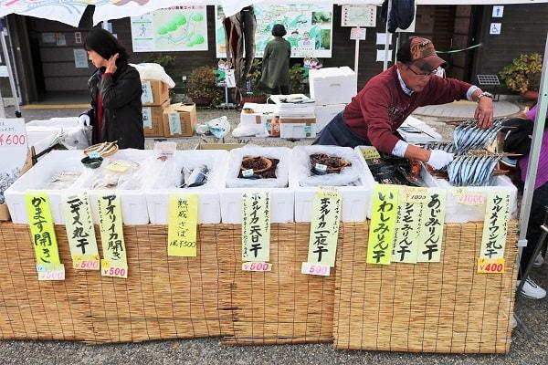 関市の姉妹都市「氷見市」から干物の販売