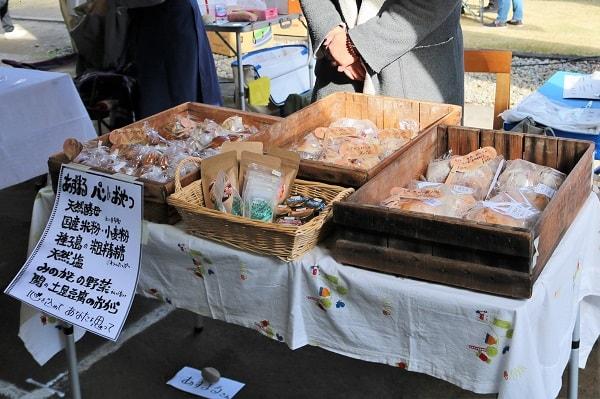 天然酵母パンの販売@あずまる
