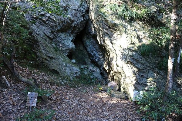 本城山の岩場