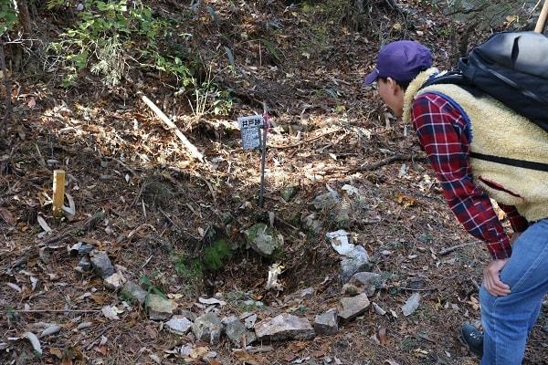 本城山の井戸跡