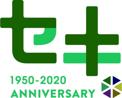 関市制70周年記念ロゴマーク