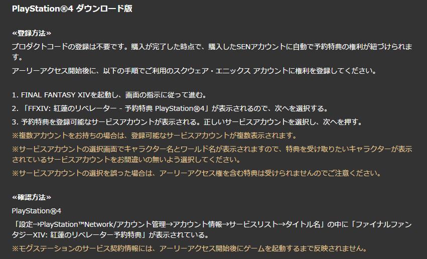 f:id:mugihamuhamu:20170612151732p:plain