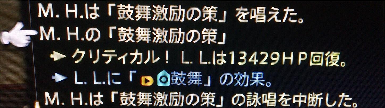 f:id:mugihamuhamu:20170614003541j:image