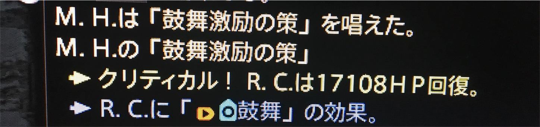 f:id:mugihamuhamu:20170614004642j:image
