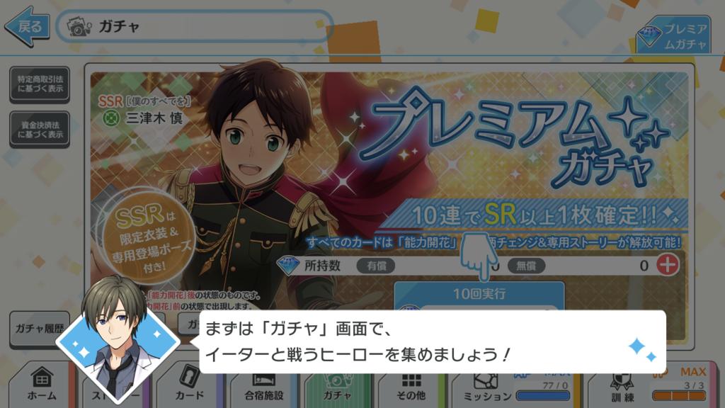 f:id:mugiwahiro:20181114110659p:plain