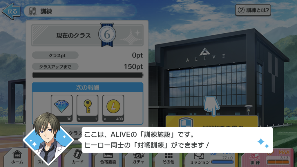 f:id:mugiwahiro:20181114113929p:plain