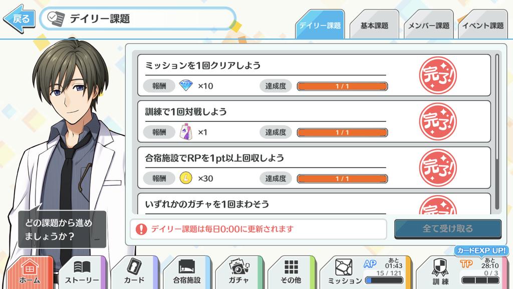f:id:mugiwahiro:20181119122722p:plain
