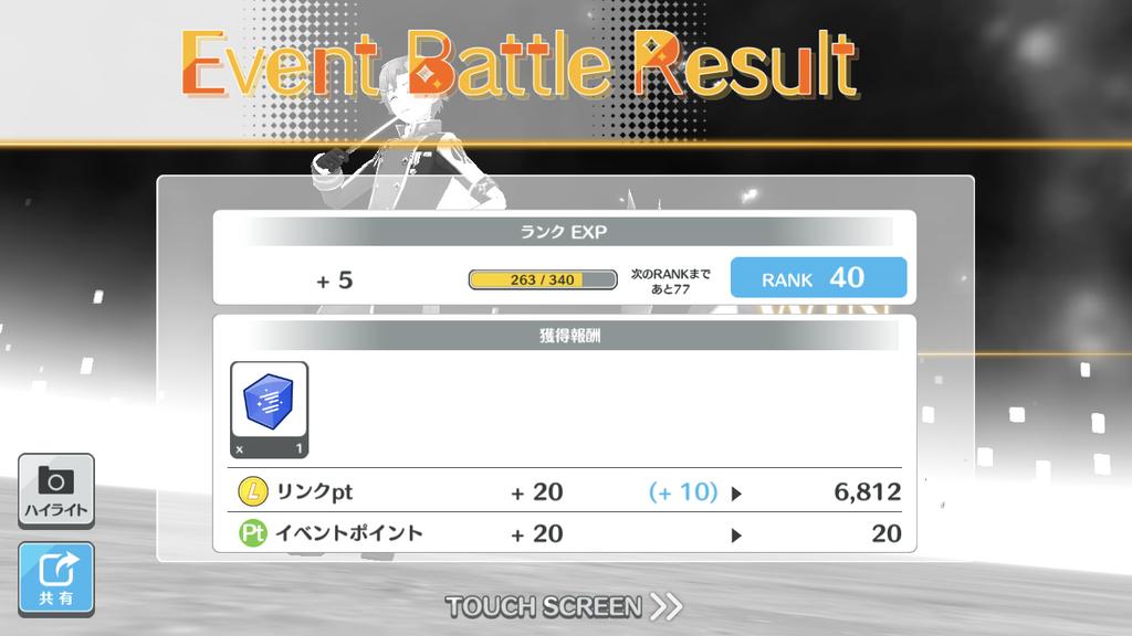 f:id:mugiwahiro:20181124125225p:plain