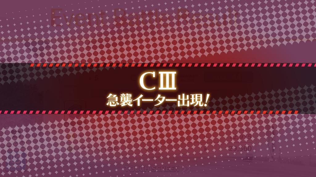 f:id:mugiwahiro:20181124125607p:plain