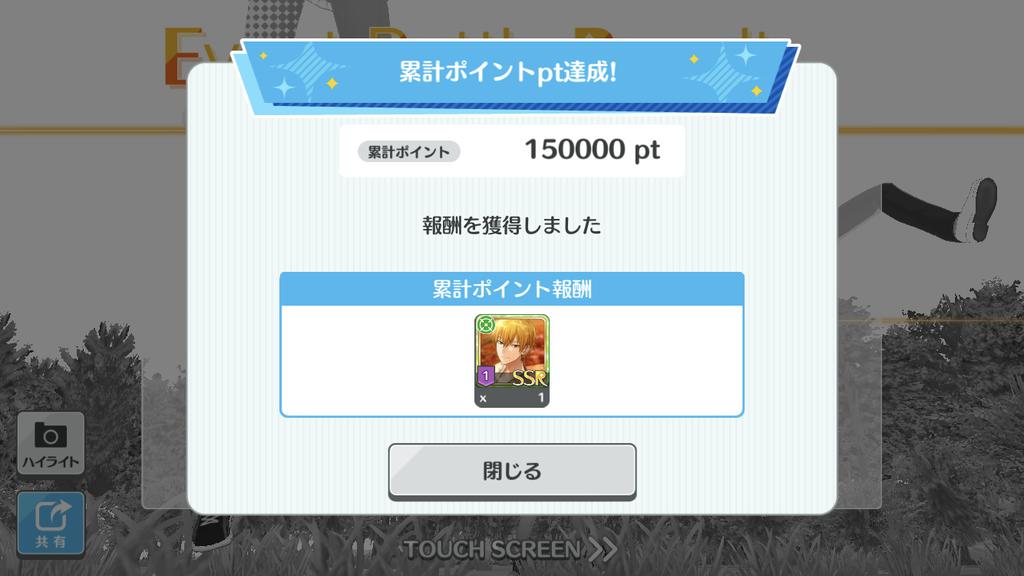 f:id:mugiwahiro:20181130120014p:plain