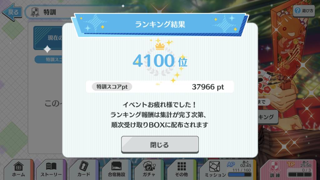f:id:mugiwahiro:20190110140140p:plain
