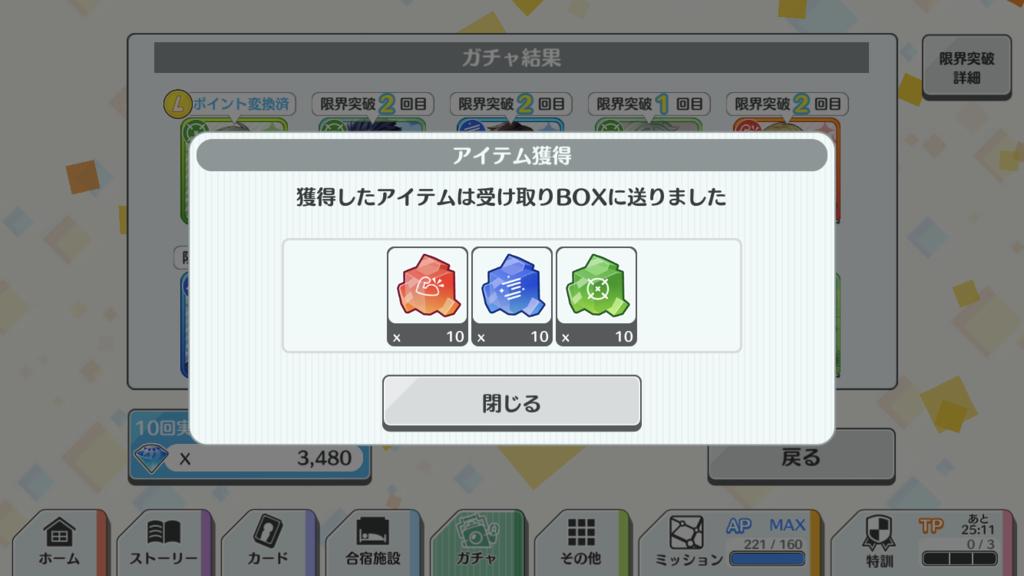 f:id:mugiwahiro:20190110141414p:plain