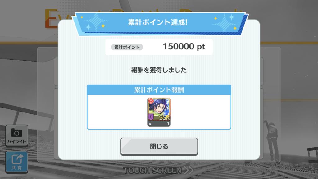 f:id:mugiwahiro:20190125155253p:plain