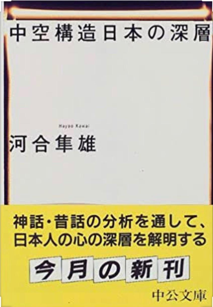 f:id:mugiwaranosana:20210206201132j:image