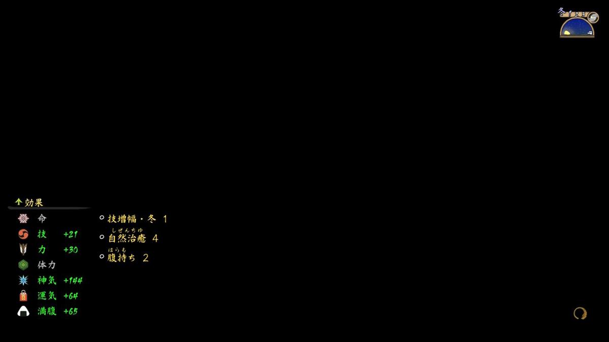 f:id:mugyukkin:20210109015452j:plain