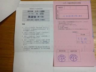 f:id:mui-shizen:20151105095543j:plain