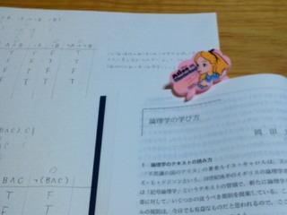 f:id:mui-shizen:20151110232950j:plain
