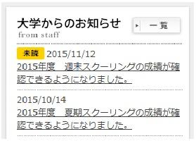 f:id:mui-shizen:20151113153538j:plain