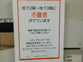 f:id:mui-shizen:20151117023756j:plain