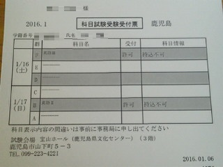 f:id:mui-shizen:20160111212854j:plain