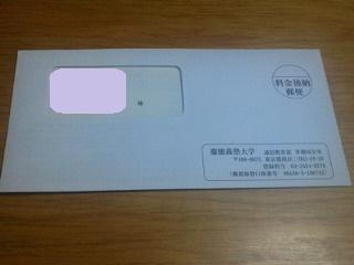 f:id:mui-shizen:20160404212602j:plain