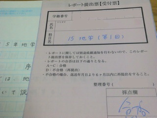 f:id:mui-shizen:20160413005253j:plain