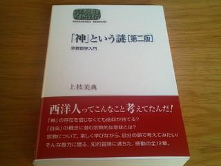 f:id:mui-shizen:20160427140941j:plain