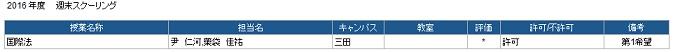 f:id:mui-shizen:20160811220954j:plain