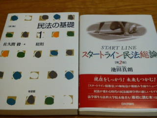 f:id:mui-shizen:20160816055412j:plain