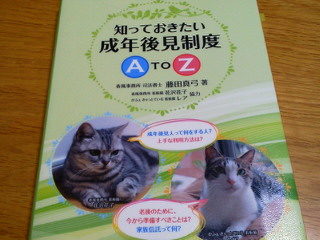 f:id:mui-shizen:20160816055426j:plain