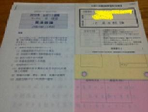 f:id:mui-shizen:20160820085741j:plain