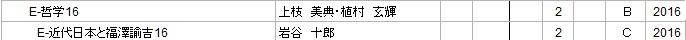 f:id:mui-shizen:20160826085508j:plain