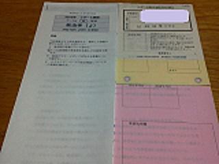 f:id:mui-shizen:20160902233458j:plain