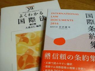 f:id:mui-shizen:20160919233017j:plain