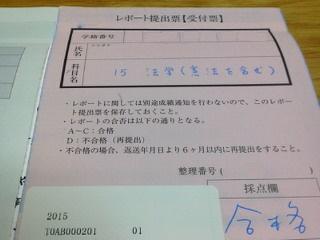 f:id:mui-shizen:20160921212056j:plain