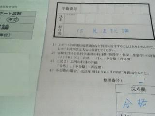 f:id:mui-shizen:20161012175444j:plain