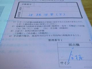 f:id:mui-shizen:20161026101203j:plain