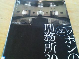f:id:mui-shizen:20161126201615j:plain
