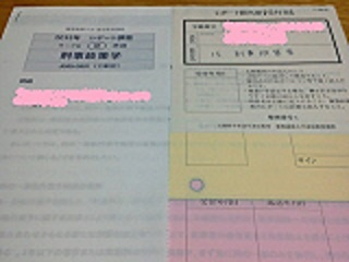 f:id:mui-shizen:20161129234529j:plain