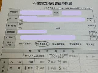 f:id:mui-shizen:20161203110324j:plain
