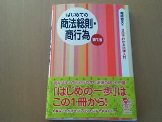 f:id:mui-shizen:20170110123940j:plain