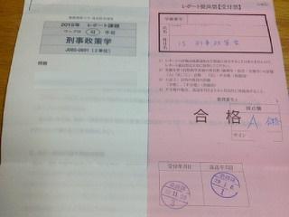f:id:mui-shizen:20170120001937j:plain