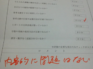 f:id:mui-shizen:20170131084244j:plain