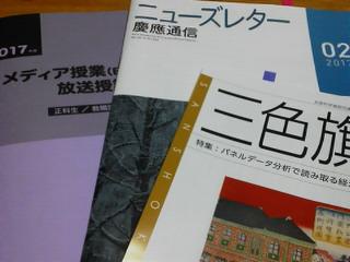 f:id:mui-shizen:20170205232806j:plain