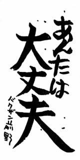 f:id:mui-shizen:20170310160647j:plain
