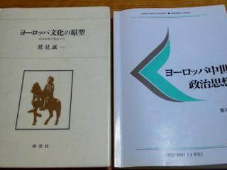 f:id:mui-shizen:20170310161046j:plain