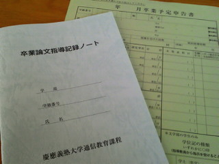 f:id:mui-shizen:20170320203550j:plain
