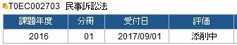 f:id:mui-shizen:20170912202150j:plain